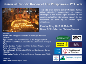 UPR Side event flyer 08May2017